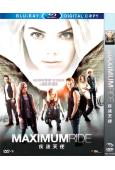 疾速天使Maximum Ride