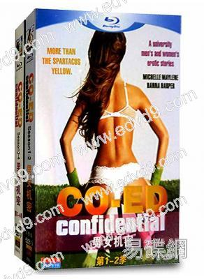Co Ed Confidential 3