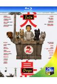 犬之島/汪星人之島 Isle of Dogs(25G藍光)