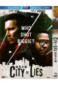 謊言之城City of Lies