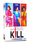 致命女人第一季 Why Women Kill Season ...