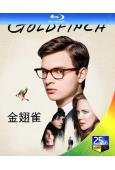 金翅雀The Goldfinch(25G藍光)