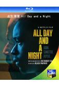 此生漫漫All Day and a Night (2020)...